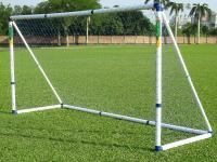 Ворота игровые DFC Multi-Purpose 12 & 8ft пластик GOAL7366A1